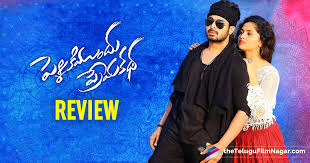kaadhali movie review kaadhali telugu movie review telugu filmnagar