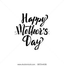 cards for s day mothers day card stock images royalty free images vectors