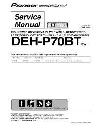 pioneer avx p7000cd wiring diagram wiring diagram and schematic
