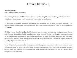 Hints For Good Resumes Effective Cover Letter Nursing Cover Letter Example Nursing Cover