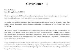 effective cover letter best 25 nursing cover letter ideas on