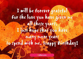 Perfect Love Quote by Perfect Birthday Love Quote Without You Never Live Golfian Com