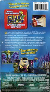 shark tale vhscollector analog videotape archive
