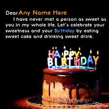 special birthday wishes for friend with name and photo