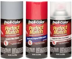 chrysler dodge jeep magnesium pearl auto spray paint bpk ppk