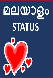 malayalam status android apps on google play