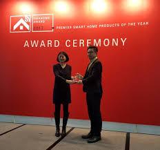 รางว ล smahome premier smart home products 2017 ในงาน secutech