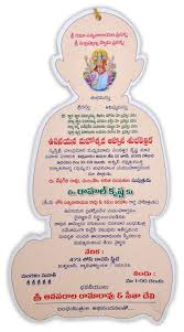 61 baby shower invitation cards marathi baby shower invitation