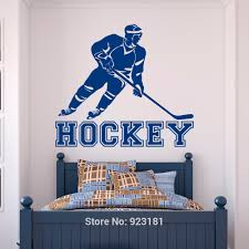 hockey wall decals art color the walls of your house hockey wall decals art hockey sports hockey player teens boys wall art sticker decal home
