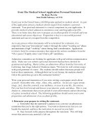 Sample Essay For Mba Admission Mba Personal Statement Sample Essays Trueky Com Essay Free And