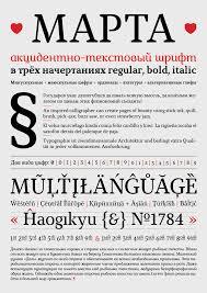 48 best free cyrillic fonts images on fonts custom