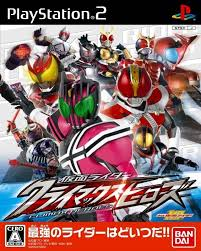 kumpulan game format iso ps2 kamen rider climax heroes japan ps2 iso download slps 25944