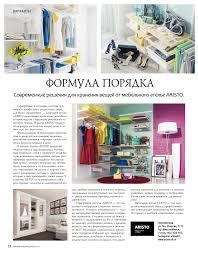 калининградские дома 07 151 июль 2017 читать онлайн calameo