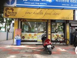 brown tree brown tree nagar supermarkets in chennai justdial