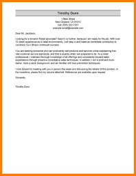 customer service retail cover letter images cover letter sample