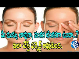 Challenge Through Your Nose Correct Your Nose Shape With This Simple Tips Health Tips