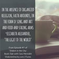 the light of the world elizabeth alexander shalom book club first edition the light of the world shalom in