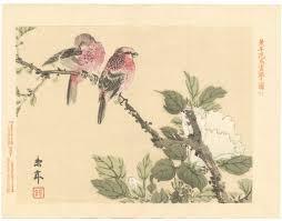 t駘騅ision pour chambre les 69 meilleures images du tableau estampes japonaises sur