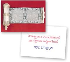 purim cards cards historical museum amsterdam pack of 10