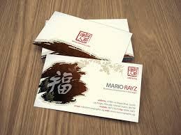 Singapore Business Cards Oriental China Business Card U2013 Lemon Graphic Singapore Business