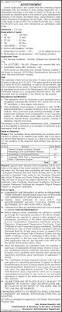 secretariat administration department jaa recruitment 2017 online