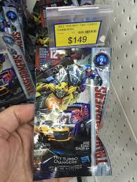 tiny turbo changers series 2 sighting at tru taiwan transformers