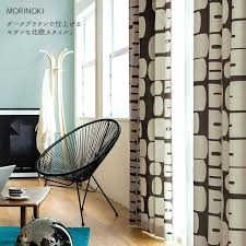 Curtains 100 Length Brilliant 100 Length Curtains Inspiration With 100 Length Curtains