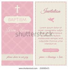 baptism invitation stock images royalty free images u0026 vectors