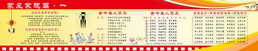 Family House Rules China Family House Rules China Family House Rules Shopping Guide