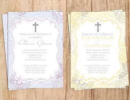 modern baptism invitation jpeg or pdf file digital invitation