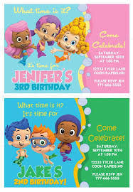 template bubble guppies birthday invitations etsy with bubble
