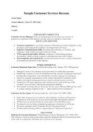 Insurance Broker Resume Template Sample Resume Insurance Agent Resume Sample