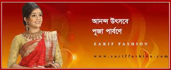 bangladeshi sharee zarif fashion and crafts inc usa eid fashion 2016 jamdani