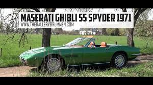 maserati a6gcs spyder maserati ghibli 4 9 ss spyder 1971 gallery aaldering tv youtube