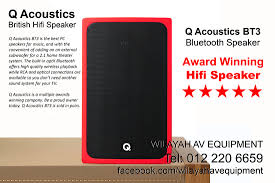 multiple award winning q acoustics the award winnings q