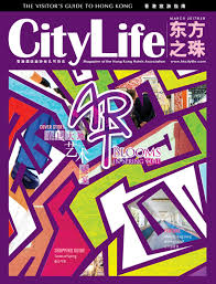 bureau ik饌 blanc citylife magazine march 2017 by citylife hk issuu