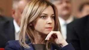 Natalia Meme - create meme 6 6 the prosecutor of the