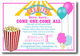 Invitation Cards Birthday Party Carnival Birthday Party Invitations Kawaiitheo Com