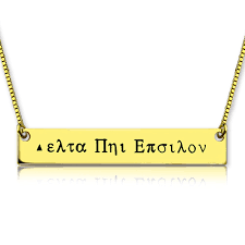 gold name bar necklace gold plated name bar necklace