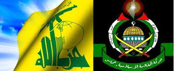 Hezbollah Flag Hamas Not To Abandon Its Alliance With Iran And Hezbollah Saebpress