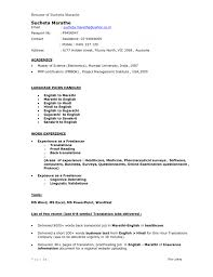 pmp certification resume sample resume example cna sample with no experience 2016 how to write a