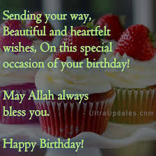 Happy Birthday Wishes Message 20 Islamic Birthday Wishes Messages Quotes With Images