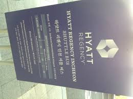 hotel review hyatt regency incheon icn airport hotel