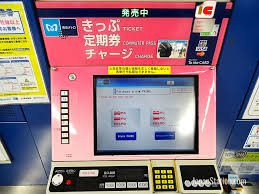 how to get a prepaid card japan s prepaid transportation cards ic cards japan station
