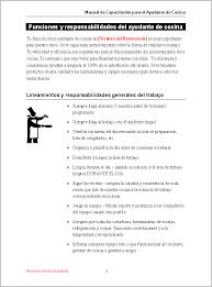 restaurant training manual templates spanish edition