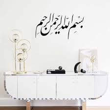 online get cheap islamic quotes aliexpress com alibaba group removeable islam calligraphy art muslim quotes wall stickers bedroom kids room living room home decor