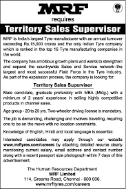 Email For Sending Resume To Hr Jobs In Mrf Limited Vacancies In Mrf Limited Opportunities At
