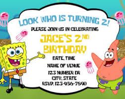 spongebob birthday invitations plumegiant
