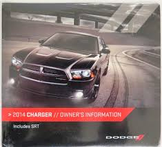 amazon com 2014 dodge charger owners manual dodge cell phones