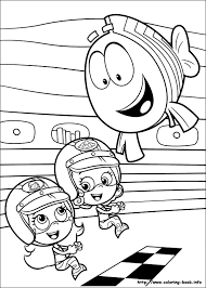 guppies coloring picture